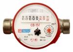 Водосчетчики для гор. воды  СВ-15Г,  (Метер) -