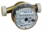 Водосчетчик универсальный для горячей и холодной воды  СВК-15 Г-Х -