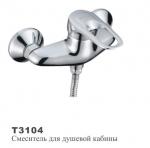 Смеситель для душ. кабины  (OUTE T-3104) -
