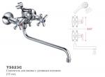 Смеситель для ванны (OUTE T-5023 С) -