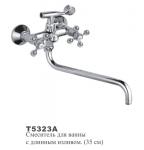 Смеситель для ванны  (OUTE T-5323 А) -