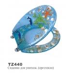 Сидение для унитаза (OUTE- TZ- 440) -
