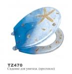 Сидение для унитаза (OUTE- TZ- 470) -