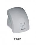 Сушитель для рук Oute TS-01 -