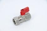 Кран шаровой для металлопластиковой трубы 16 х 1/2 внутреняя резьба (SMART). -