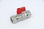 Кран шаровой для металлопластиковой трубы 16 х 16 цанга   (SMART). -