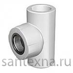Тройник полипропиленовый для трубы ППР 25 х 3/4 внутренней резьбой SMS -