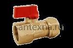 Кран шаровой для металлопластиковой трубы 16 х 1/2 внутреняя резьба.  SMS -