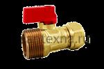 Кран шаровой для металлопластиковой трубы 16 х 1/2 наружная резьба. SMS -