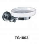 Мыльница стеклянная  Oute TG - 1803