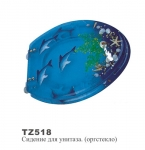 Сидение для унитаза (OUTE- TZ- 518)