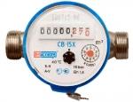 Водосчетчики для хол. воды  СВ-15Х,  (Метер)