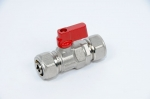 Кран шаровой для металлопластиковой трубы 20 х 20 цанга (SMART).